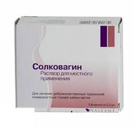 femei condilomate medicina parazitară este o pastilă