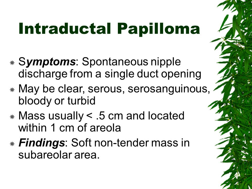 What does ductal papilloma feel like