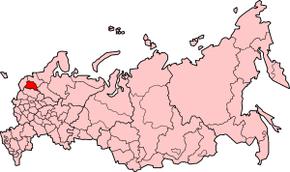 îndepărtați papilomele din regiunea Dzerzhinsk, regiunea Nizhny Novgorod