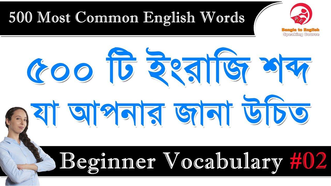 papilloma meaning bangla