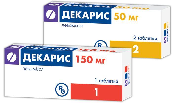 mecanismul de acțiune al medicamentelor antihelmintice squamous papillomas meaning