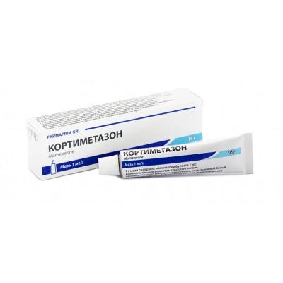 unguente ieftine pentru tratarea hpp pe anus